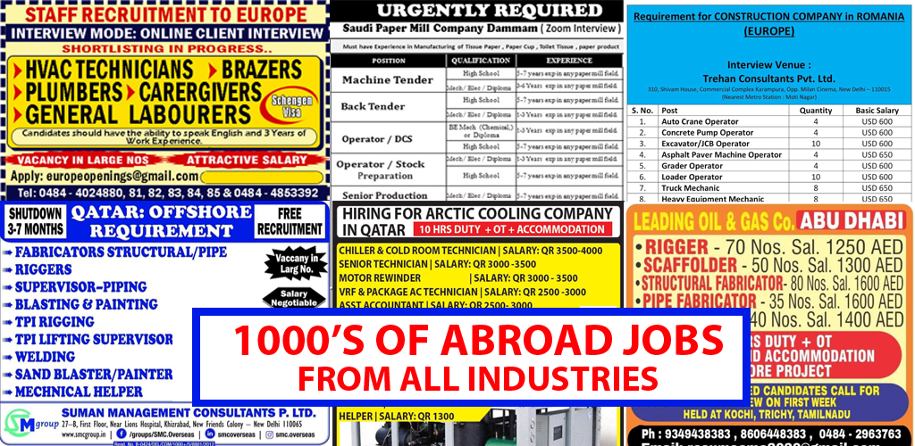 View Gulf Job Vacancy 2021 Images